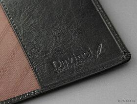 システム手帳「ダ・ヴィンチ」ポケットサイズDP3008刻印