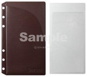 【リフィル&アクセサリー】聖書サイズケース付ルーペ