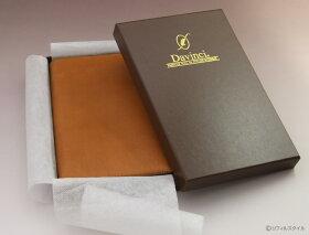 パッケージ・システム手帳「ダ・ヴィンチグランデアースレザー」聖書サイズJDB113