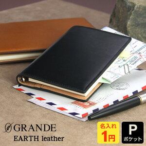 b18df7ff58 システム手帳 ポケットサイズ ポケット|手帳 通販・価格比較 - 価格.com