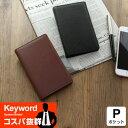 【システム手帳 Keyword】キーワード ポケットジャストリフィルサ...