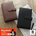 【システム手帳 Keyword】キーワード バイブルサイズ B6 フェイクレザー リング径15mm