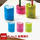 KUM4-in-1ケズリキ4イン1