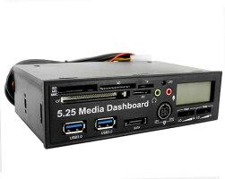 内蔵HDDを抜き差しできる5.25インチ・ベイ内蔵型多機能カードリーダーUSB3.02ポートHUBSATAハードディスク接続ポート付き温度表示ファン・コントローラー付き[並行輸入品]