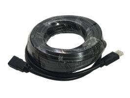 HDMI延長ケーブル10mHDMI標準コネクタTypeAオス/メス