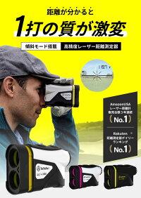 ゴルフ距離計レーザー距離計計測器ゴルフTecTecTecテクテクULT-X800