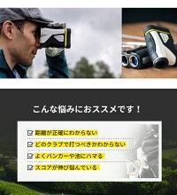 ゴルフ距離計レーザー距離計高低差距離測定器距離計測機ゴルフ距離計測器保証2年傾斜モード精度±0.3YtectectecULTX800テックテック110mm×76mm×41mm
