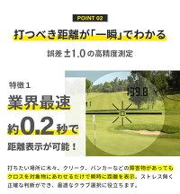 ゴルフ距離計レーザー距離計距離測定器距離計測器高低差保証2年傾斜モード精度±1YtectectecVPRO500Sテックテック104×72×41mm