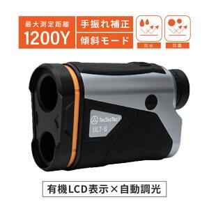 ゴルフ距離計レーザー距離計手ブレ手振れ高低差距離測定器距離計測機ゴルフ距離計測器保証2年傾斜モードtectectecULTSテックテック112mm×76mm×42mmおすすめランキング