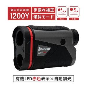 ゴルフ距離計レーザー距離計手ブレ手振れ高低差距離測定器距離計測機ゴルフ距離計測器保証2年傾斜モードtectectecULTSPROテックテック112mm×76mm×42mmおすすめランキング