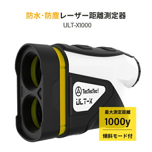 ULTX1000ULTXレーザー距離計計測器ゴルフTecTecTecテクテクTECTEC110×76×41mm