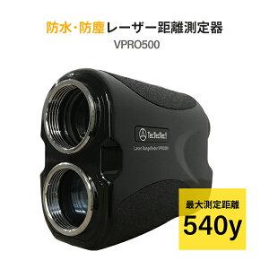 VPRO500レーザー距離計計測器ゴルフTecTecTecテクテクTECTEC104×72×41mm