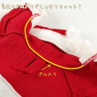 【大型犬用】サンタローブクリスマスマント(5L)【ハロウィンクリスマスコスチューム】【犬服】【犬用】【RCP】