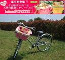 【雑誌掲載商品】【送料無料】犬用自転車キャリーバッグ【オーダーメイド】【RCP】【HLS_DU】