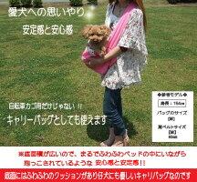 【雑誌掲載商品】【送料無料】犬用自転車キャリーバッグ【オーダーメイド】【RCPsuper1206】
