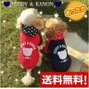 【TEDDY&KANON】あったか 裏起毛 パーカー 防寒着 犬服 冬【犬 服】前全開タイプ【小型犬 中型犬】【チワワ ダックス プードル 柴犬】…