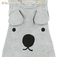 犬服秋冬あったか可愛いのびのびロンパース【つなぎ】防寒【犬服セール】【RCP】