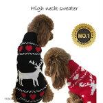 犬冬服セールハイネックニットセーターあったか防寒着小型犬犬服SNSインスタ映え【RCP】