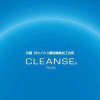 【即納:あす楽】日本製マスク洗える抗菌抗ウイルス99%カット秋冬用レース布マスク可愛いオシャレ立体クレンゼクラボウ高品質洗濯機OKエコマスク個包装※50回後の洗濯でも効果持続【RCP】