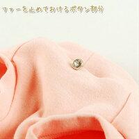 犬服冬ふわもこおでかけワンピマフラー付きおしゃれ可愛い高品質ワンピース【犬服セール】【RCP】