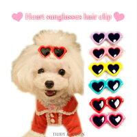 【メール選択可能】犬用ハートサングラスヘアピンヘアクリップヘアーアクセサリー超小型犬用小型犬用激安セールチワワヨーキーマルチーズトイプードルポメラニアン可愛いオシャレ