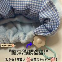【サイズ調節可能なスヌード誕生♪】くま耳スヌード日本製高品質オシャレ可愛い赤ずきんちゃん風ピンクブルー耳汚れ防止パイル地【RCP】