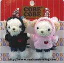 新商品【COBECOBE】コービーコービーストラップセット(どうぶつパーカー)