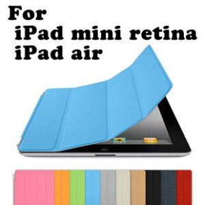 送料無料ipad air2 ケース mini3 mini retina ipadmini ipadmini2 ipadmini3 mini2 mini3 カバー レザー 軽量 アイパッドエアー2 アイパッドミニ3 オートスリープ スタンド機能 かわいい ブランド おしゃれスマートカバー アイパッドエア2 ipadair2 カバーケース air ipadair