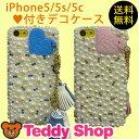 iPhone6s iPhone6s Plus iPhone6 iPhone6 Plus iPhone SE iPhone5s iPhone5 iPhone5c iPhone4s iPhone4 デコケース Xperia Z SO-04E Xperia A SO-02E Galaxy S4 SC-04E Galaxy S3 SC-06D Galaxy S3 Progre SCL21 Galaxy S3α SC-03E Android スマホカバー