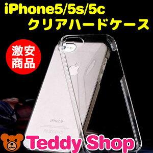 teddyshop スマホケース/galaxy s4 ケース sc-04e/iPhone5 カバー/アイフォン5カバー/スマート...