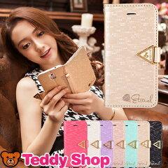 即納 teddyshop メール便送料無料 iphone6 iphone6 plus iphone5s iphone5大人気 手帳型レザー...