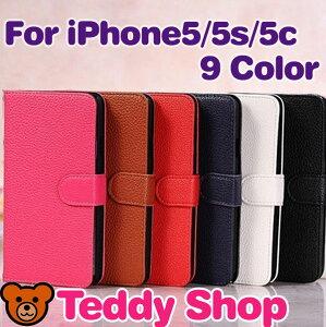 teddyshop メール便で送料無料 galayx note3 ケース カード収納 送料無料iPhone5 iPhone 5s ア...