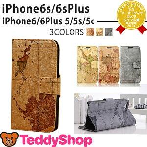 iPhone6S/iPhone6手帳型ケース/iPhone6S ケース/iPhone6S ケース/iPhone6S ケース/iPhone6ケー...