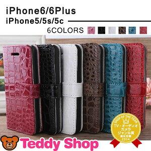 iPhone6 plusケース iPhone6ケースiphone5s アイフォン6プラスiPhone5 レザー手帳型ケース かわいいiPhone5cアイフォン5s スマホケース スマホカバー iphoneカバー galaxy note edge s5 サムスン Xperia Z3 エクスペリアz3 z1 NEXUS6 nexus5 305shアイフォン5 compact