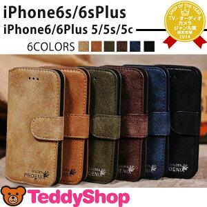 即納 teddyshop正規品 メール便送料無料大人気 父の日 プレゼント iPhone6 Plus ケース手帳型レ...