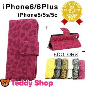 即納 teddyshop メール便送料無料大人気 プレゼント iphone6 iphone6 plus iphone5sケース手帳...