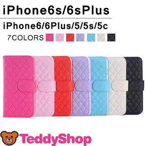 送料無料 アイフォン6sケース アイフォン6プラス アイフォン5 アイフォン5c おしゃれ 人気 アイ...