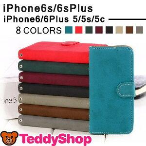 即納 メール便送料無料 大人気 プレゼント iPhone6 iPhone6 plus iPhone5sケースアイフォン5s ...