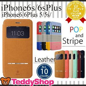 メール便送料無料iPhone6 Plus iPhone6ケース メチャ可愛いアイフォン6 Plus Galaxy S6 SC-05G ...
