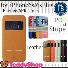 送料無料 iPhoneケース iphone6プラス iphone6plus 携帯ケース おしゃれ iphone6splus iphone6s...