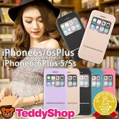 iPhone6sケース iPhone6ケース iPhone6s Plusケース iPhone 6s ケース iPhone6s手帳型ケース 窓付きケース レザー革iPhone5 iPhone5s iPhone6sスマホケース iPhone6 アイフォン5s アイフォン6 アイフォン6sプラス iPhoneカバーiPhone6sスマホカバー iPhone6s用
