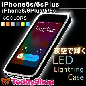 送料無料iPhone6s ケース iphone6splusケース フラッシュ通知 着信光るケース iPhone5s アイフ...