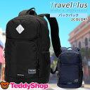 TravelPlus ブランド リュック リュックサック 大容量 メン...