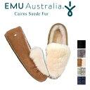 EMU モカシン Cairns Suede Fur レディー...