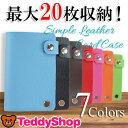 大容量 カードケース レディース 合皮レザー 最大20枚カード収納 透明ポケット スライド式 スナップボタン 全7色 ブルー/ブラック/ブラウン/レッド/ピンク/オレンジ/グリーン ワンサイズ