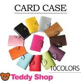 カードケース 革 ポイントカード入れ かわいい 名刺入れ クレジットカードケース レザー Edyカード入れ レディース 女性用 皮 プレゼント ギフト 名刺ケース カードホルダー 24枚カード収納 定期入れ カードファイル icカードおしゃれ通販 大容量