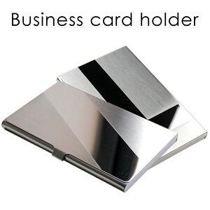 名刺入れ 名刺ケース カードケース 16枚カード収納 ビジネスグッズ プレゼント ギフト 大容量 薄型 おしゃれ シンプル ライン クロス ヘアライン 鏡面 ウェーブ スタイリッシュ ワンタッチ レディース メンズ 女性用 男性用 父の日 母の日