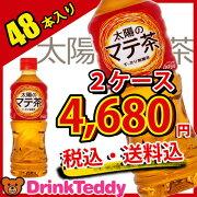 メーカー ペットボトル ブレンド まとめ買い パーティー イベント 差し入れ ストック コカ・コーラ