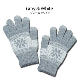 スマホ手袋レディースメンズノルディック柄スマートフォン対応手袋ニットグローブ冬男性紳士gloves女性婦人大人用防寒タッチパネル対応北欧タッチグローブおしゃれかわいい