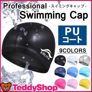 水泳帽 スイムキャップ レディ...